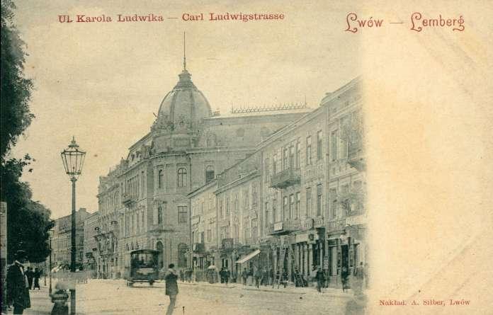 Будівля каси на поштівці початку XX ст.