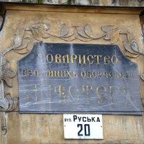 Початок страхової діяльності в Україні