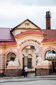 Будівлі колишньої фабрики горілок і лікерів Бачевського