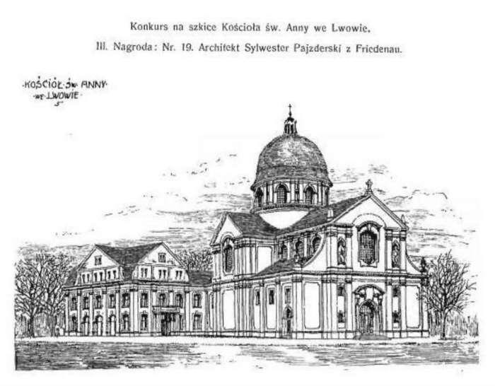Храм Святої Анни на проекті Людвіка Паздерського. 1912 рік
