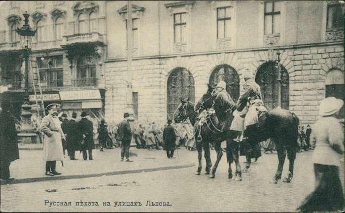 Російські патрулі на Валах Гетьманських. Поштівка 1914 року