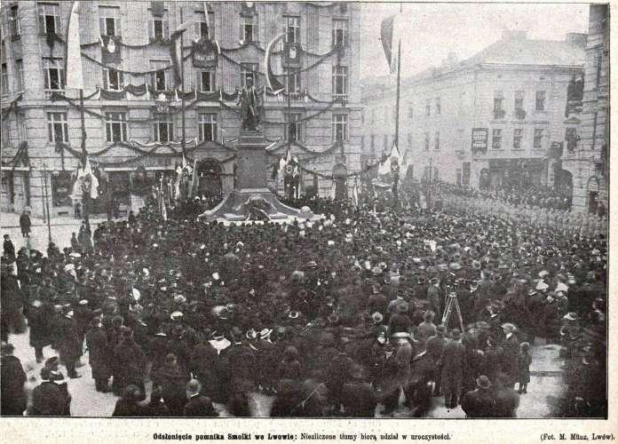 Відкриття монументу Смольці у 1913 році