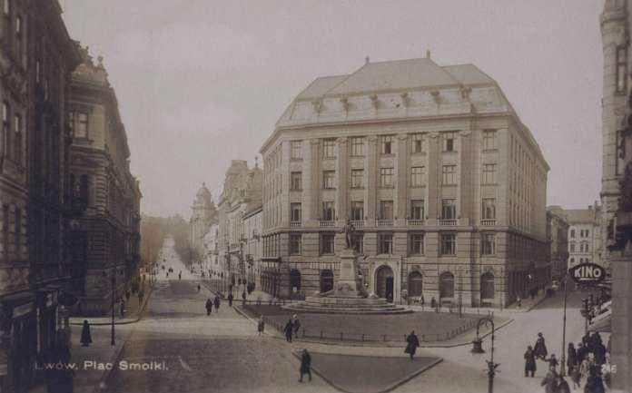 Вид площі Смольки до 1914 року