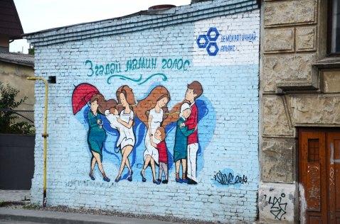 Графіті про материнство