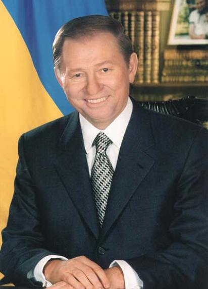 Яблуню висадив президент України (1994-2005) Леонід Кучма