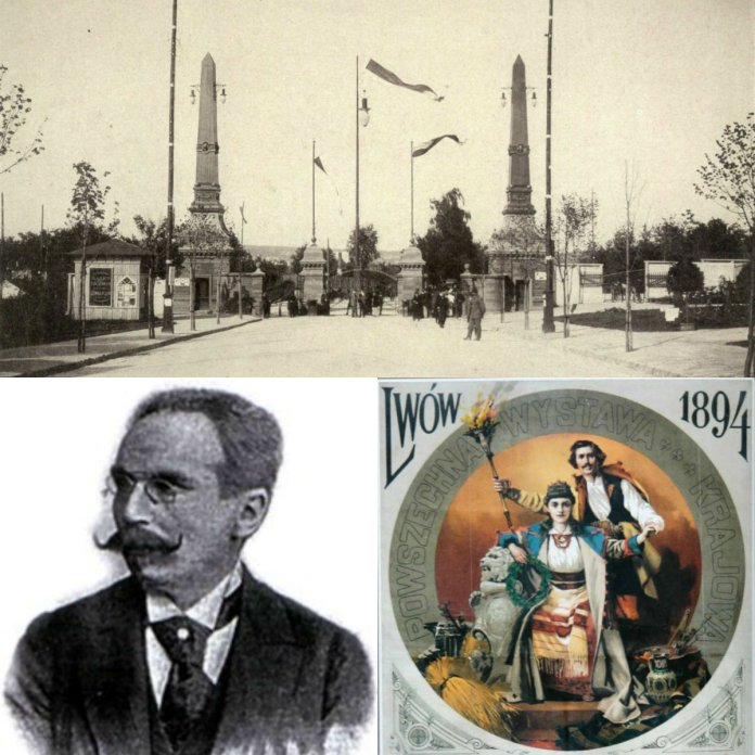 Брама, крізь яку Львів увійшов у XX сторіччя
