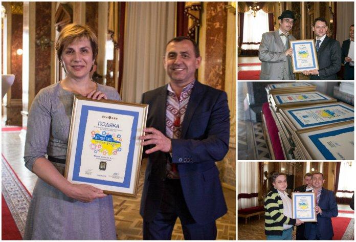 У Львові відбулось нагородження учасників проекту «Мій тато захищає Україну»