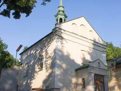 Церква священномученика Йосафата і всіх українських мучеників (1607 р.)