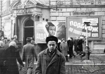 Кінотеатр «Україна»
