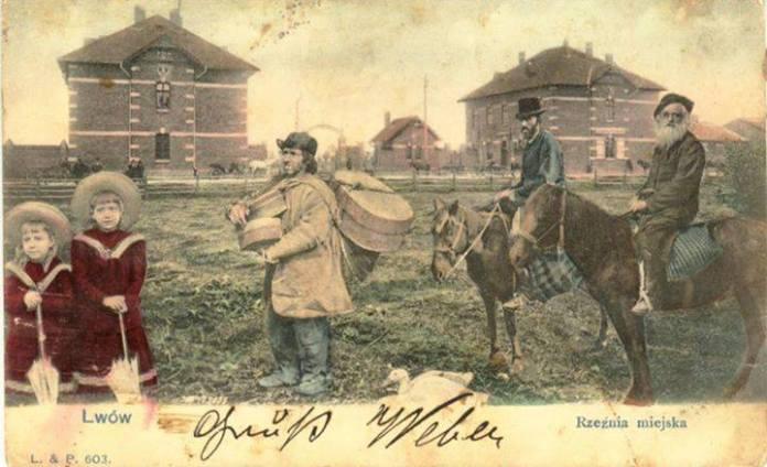 Міська бійня, поштівка 1903-1094 років.