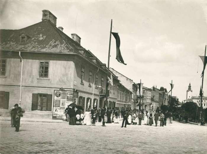 Вулиця Академічна у 1894 році