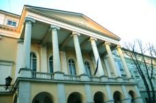 Національний драматичний театр ім. Марії Заньковецької