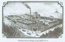 Плакат фабрики Бачевських.