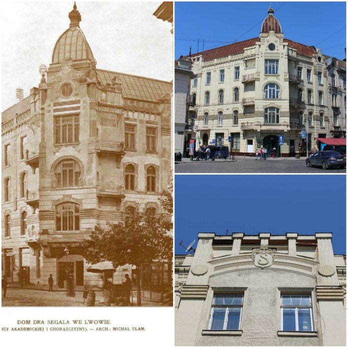 Дім адвоката Сегаля - один з найкращих взірців львівської сецесії