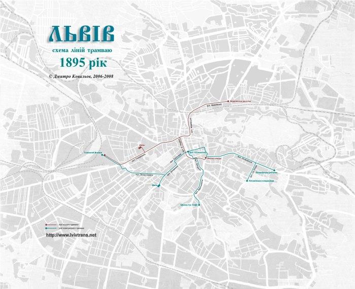 Схема львівського трамваю 1895 року.