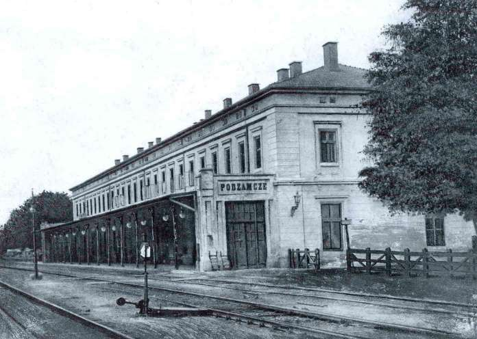 """Будівля станції """"Підзамче"""". Фото до 1914 року"""