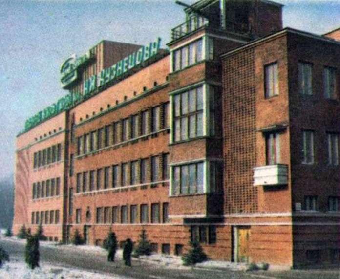 Споруда Палацу культури імені Кузнєцова. Фото радянського періоду