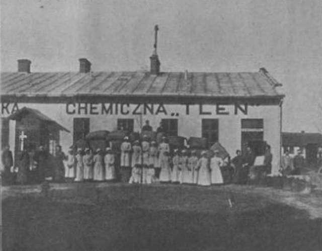 """Фабрика """"Тлен"""" на Городничій. Фото кінця XIX сторіччя"""