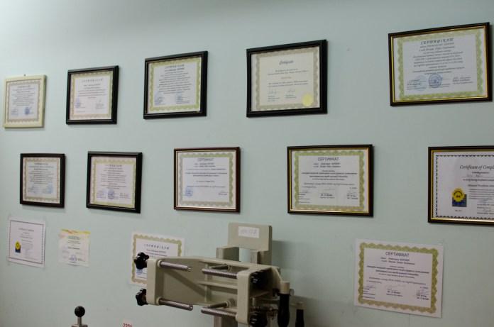 Сертифікати підприємства.