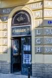 Вулиця Курбаса