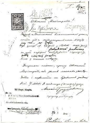 Звернення Михайла Грушевського до Львівського магістрату.