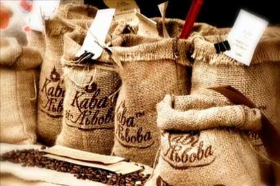 Міське свято «На каву до Львова»