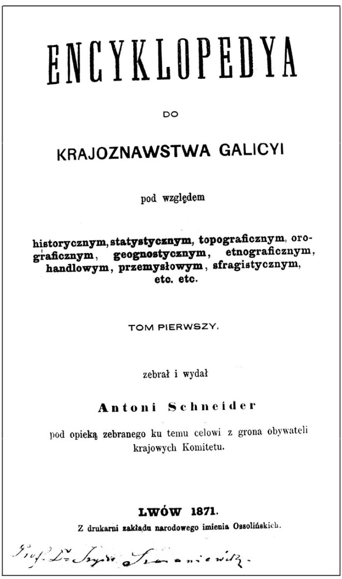 """Титульна сторінка """"Енциклопедії до краєзнавства Галичини"""", Львів, 1871 рік"""