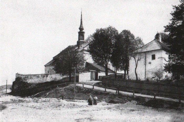 Костел Св. Войцеха і монастир місіонерів. І пол. ХХ ст.