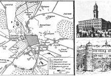 Як виглядав Львів близько 1601 – 1606 років - враження очевидця