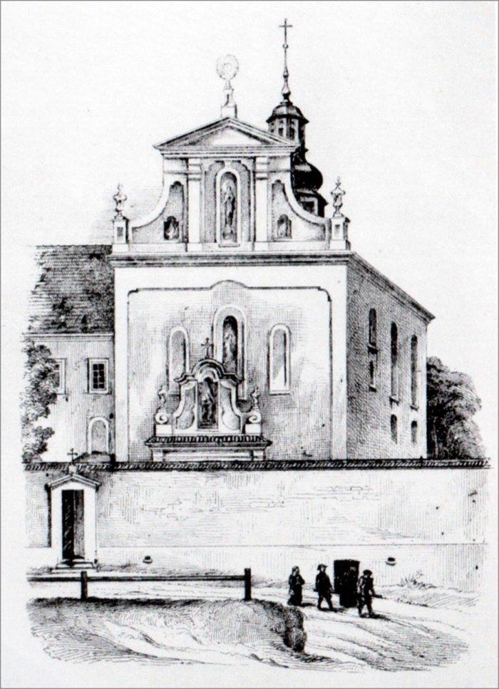 Фасад костелу Св. Казимира. Літографія Ю.Свободи, 1865 р.