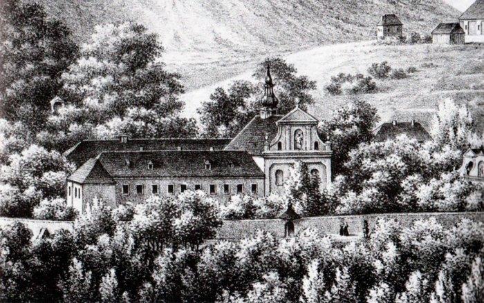 Костел Св.Казимира та навчальний заклад сестер Милосердя. Фрагмент літографії К. Ауера , 1837-1839 рр.