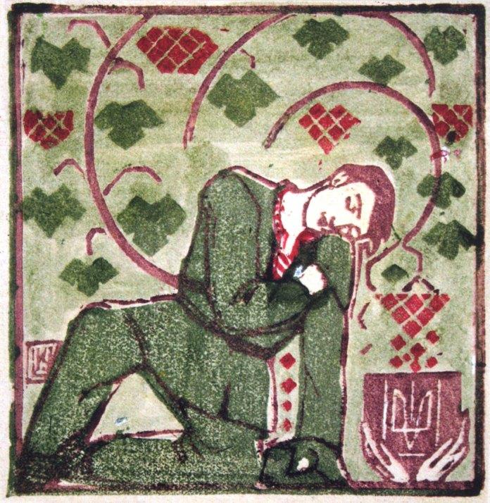 """Олена Кульчицька """"Стрілецька кров"""", 1920-ті роки, папір, кольоровий лінорит, 11,1Х10,6"""