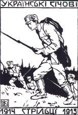 """Олена Кульчицька """"Українські Січові Стрільці"""", 1915 рік (із циклу """"УСС 1914-1915""""), папір, дереворит, 29,1Х19,6"""