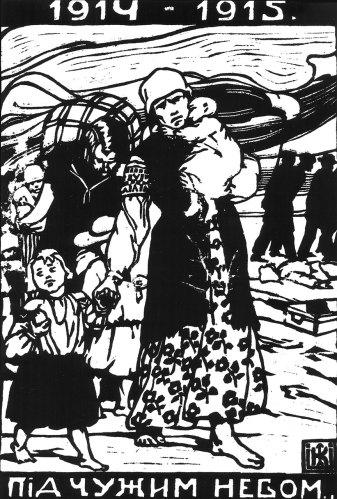 """Олена Кульчицька """"Під чужим небом"""", 1915 рік (із циклу """"УСС 1914-1915""""), папір, дереворит, 29,5Х22"""