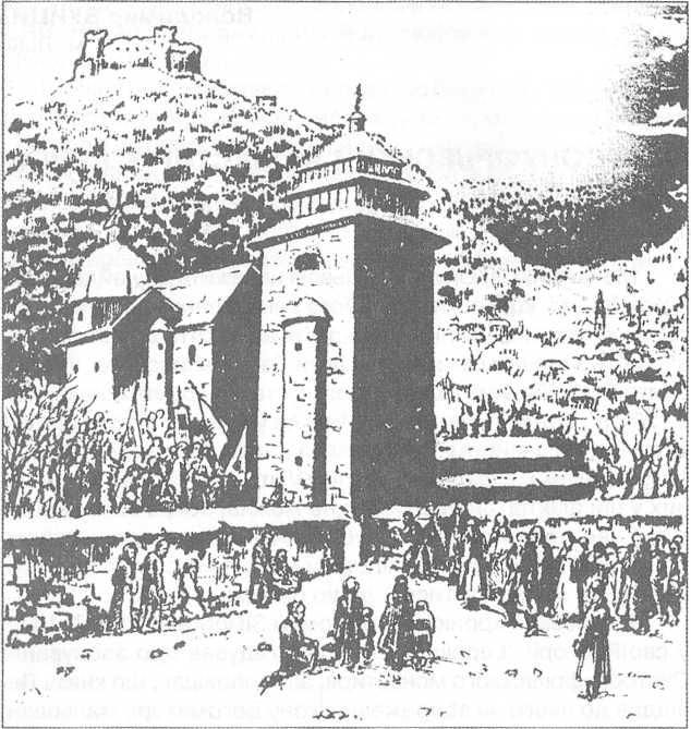 Храм св. Онуфрія