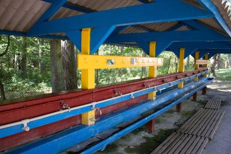 Умивальнки дитячого центру оздоровлення, відпочинку та туризму «Росинка»