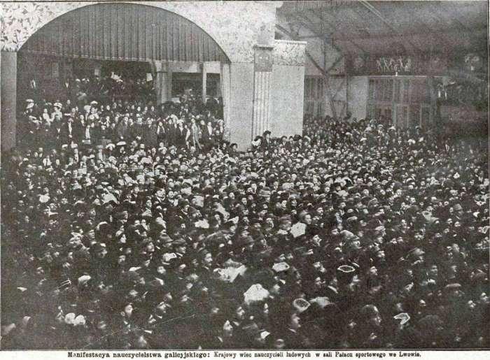 Маніфестація народних вчителів Галичини у приміщенні Палацу спорту на Зеленій. Фото 1912 року