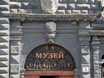 Картуш з левом, що тримає меч – герб родини Анчевських на фасаді Чорної кам'яниці у Львові на площі Ринок, фото 2015 року