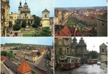 15 кольорових фото радянського Львова
