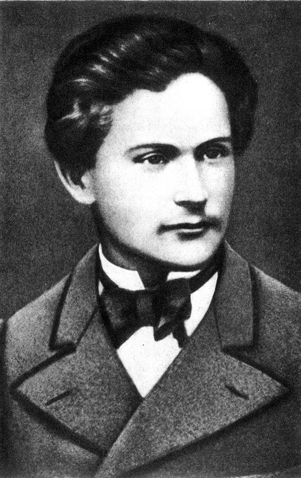 Іван Франко. 1875 рік