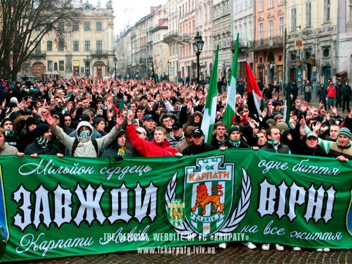 Банер на марші фанатів перед матчем з Металістом (27.02.2010)