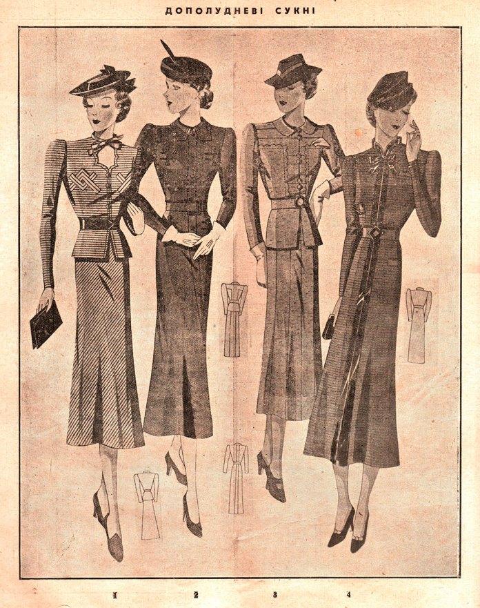 Дополудневі сукні, 1937 рік