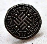 Значок з нагоди 100-річчя Національного музею у Львові ім. Андрея Шептицького