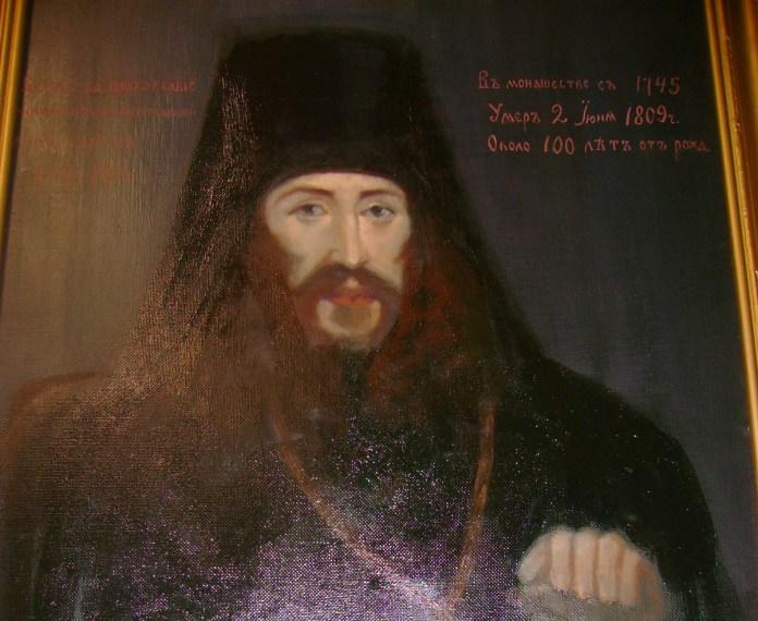 Портрет ігумена Мелхісадека (Значко-Яворського)