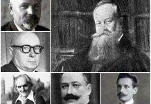 15 цитат визначних людей про Михайла Грушевського