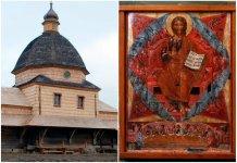 На карті Львівщини постав новий музей
