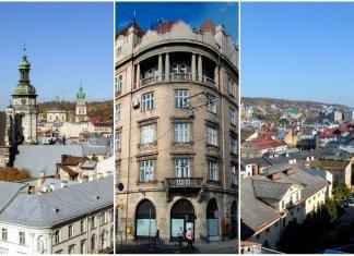 Панорама Львова з даху приміщення Апеляційного суду Львівської області
