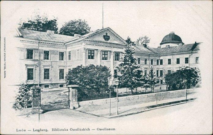 Бібліотека Оссолінських - Оссолінеум