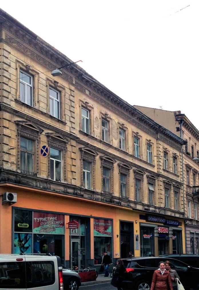 Будинок за адресою вул. Гнатюка, 13, сучасний вигляд (фото 2015 р.)
