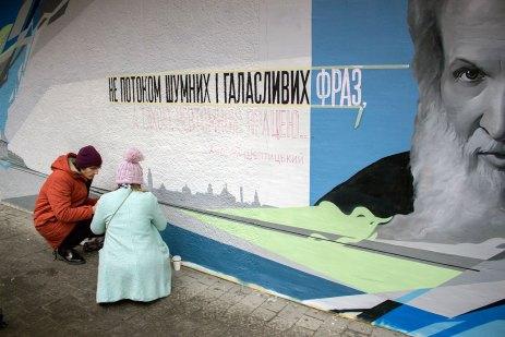Графіті, присвячене Андрею Шептицькому, на стіні Стрийського ринку у Львові, фото 2015 року